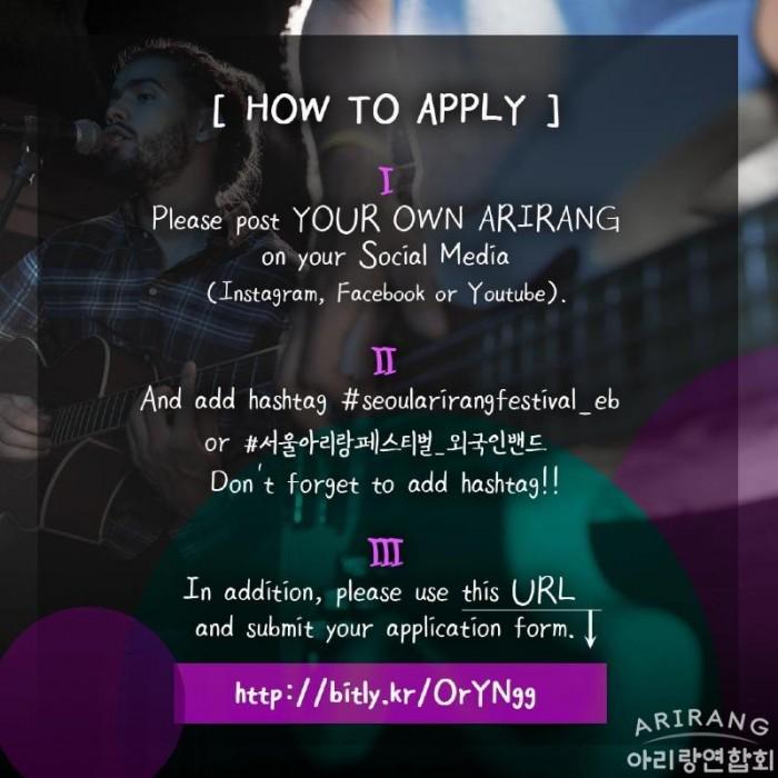 apply_fband4.jpg