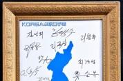 [新남북시대]판문점선언 실천, 아리랑부터···유네스코 공동등재 탄력