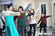 김채원, 다문화어린이들 아리랑 춤 가르친다…왜?