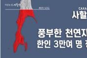 [사할린아리랑학교]  우리가 모르는 이별의 이야기' - 이산의 섬 러시아 사할린 [ YTN기획특집 다큐멘터리 ]