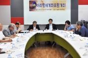 문경새재아리랑제(2008-2020) 통산 13회