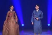 영천시민회관 비대면 콘텐츠 민요반(전은석/곽동현/김딘아)  민요와 아리랑