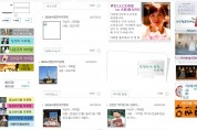 한겨레아리랑연합회 사이트 1980-2018년