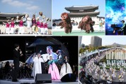 A festival that represents Seoul!