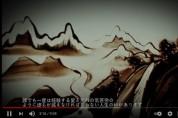 The Story of Arirang (Sub : Japanese)