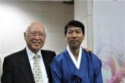 [사진] 이윤구 이사장 취임식