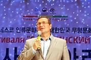 [연합뉴스] 제13회 아리랑상에 수호메소프 러시아 홈스크 시장