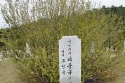 영화 아리랑 개봉 90주년 기념 나운규아리랑답사
