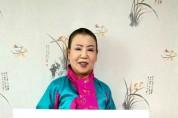 강옥선 아리랑연보(2018년)   (사단법인 청주아리랑보존회 회장)