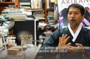 민족정신을 담은 나운규의 아리랑 / YTN 사이언스