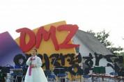 DMZ아리랑평화페스티발