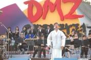 #DMZ아리랑축제