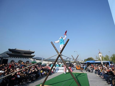 Korean Traditional Performing Arts