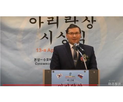제13회 아리랑賞 시상식 2017 13th Arirang Award - 한겨레아리랑연합회 ('17.11.25 태화빌딩대회의실)