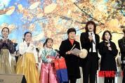 [뉴시스] 옛것이면서 새것, 한국민요학회 학술대회…27일 전북대