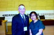 2010세계민족학박물관장  초청 국제학술대회