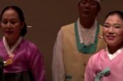 2017 제6회 부산동래아리랑제 #부산아리랑