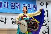 [뉴시스] 김채원, 사할린아리랑 위무하다…'아리랑 울림' 춤