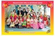'사할린한국어교육협회'는  여러분의 후원을 기다립니다.
