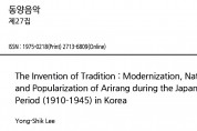 The Invention of Tradition: Modernization, Nationalization, and Popularization of Arirang during the Japanese Colonial Period (1910-1945) in Korea