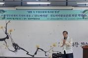 사진으로 보는 진도아리랑보존회(박병훈) 전승활동