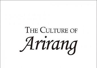 아리랑 세계화, 천군만마 'The Culture of Arirang'